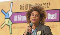 Nota do CGI.br sobre o assassinato da Vereadora Marielle Franco